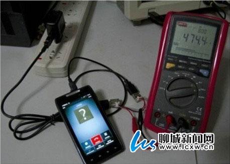 手机充电器结构包括高压