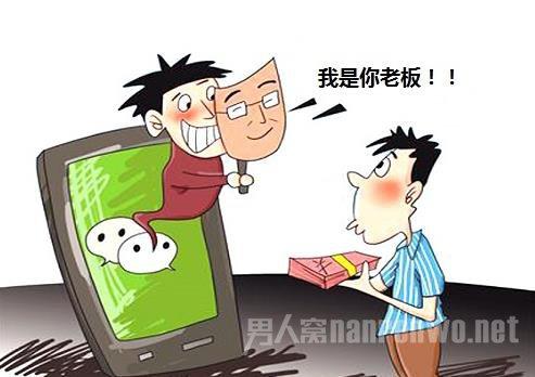 最新微信�p�_案例 使用人皮面具微信�p�_�F伙�D片 34868 493x348