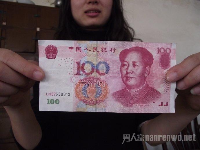 a4纸彩印人民币汉堡店六天被骗三次