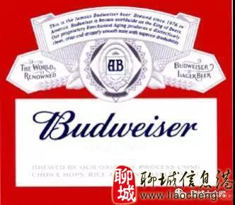 聊城百威英博啤酒有限公司涉嫌商标侵权被罚款10万元!